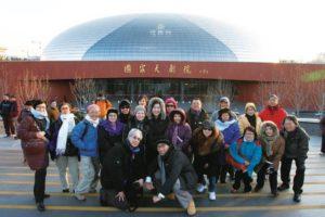2008beijingtour