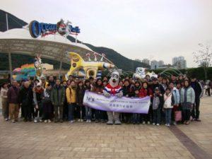 2010ocean-park