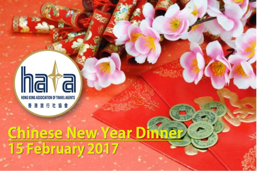 5 February 2017 - HATA Chinese New Year Dinner
