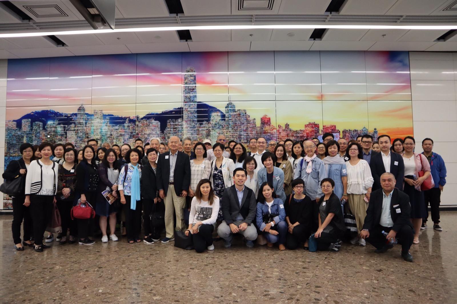 HATA – Hong Kong Association of Travel Agents – Hong Kong